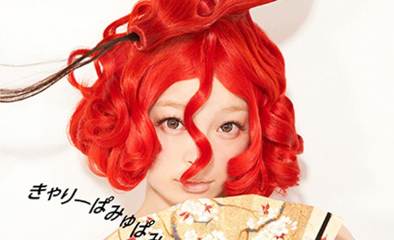 tsujyo_02