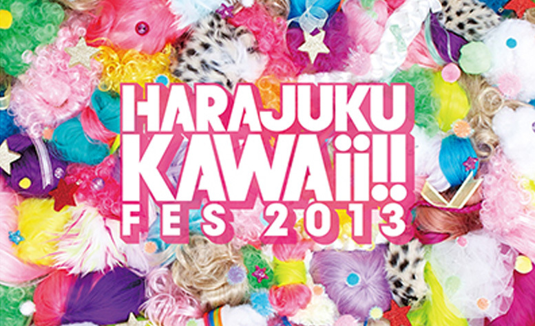 harakawa