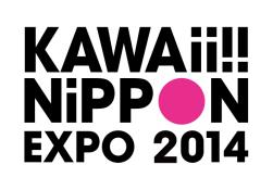 KAWAiiNiPPONEXPO2014_logo