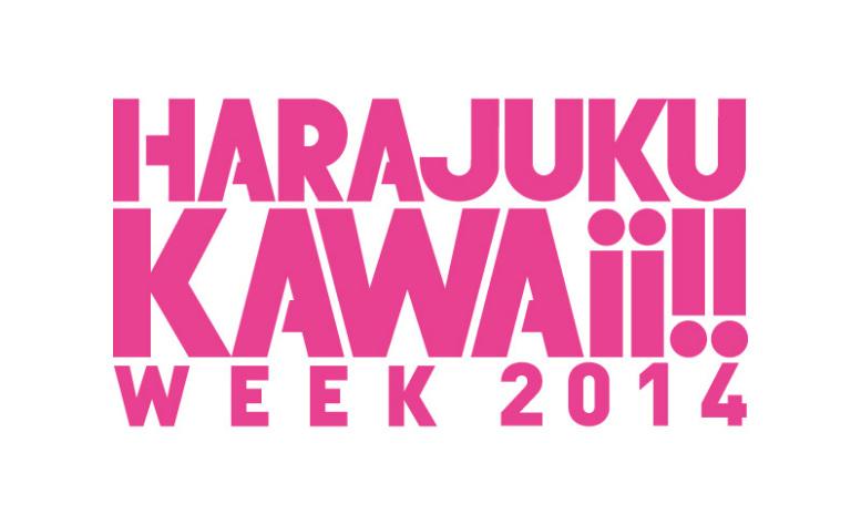 harajyuku-kawaii