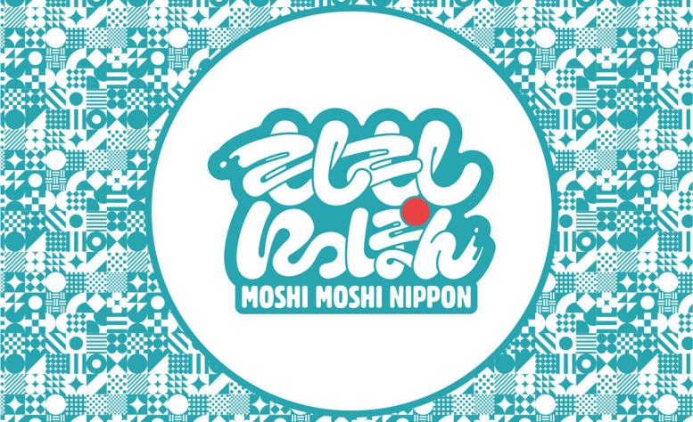 moshimoshi_main02