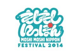 mmnf2014_logo