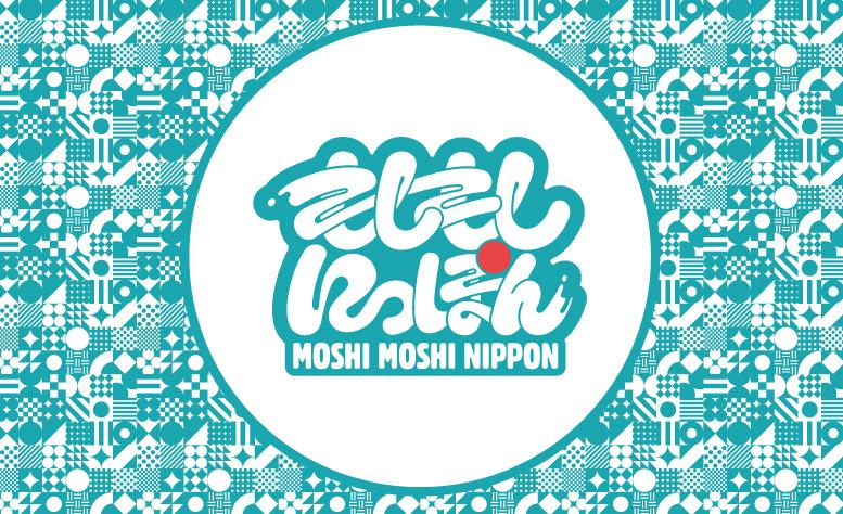 moshimoshi_booth_1