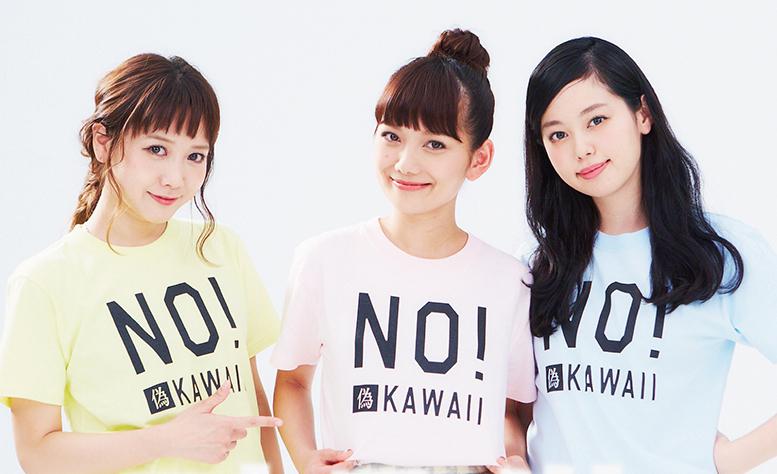 kawaii_tokkyo_777