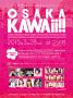 osakakawaii_poster_1