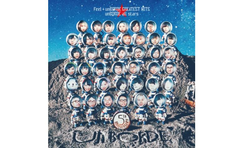 unborde_all_stars_main