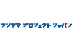 fujiyama_project_japan-777x474
