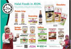 halal_mmb1