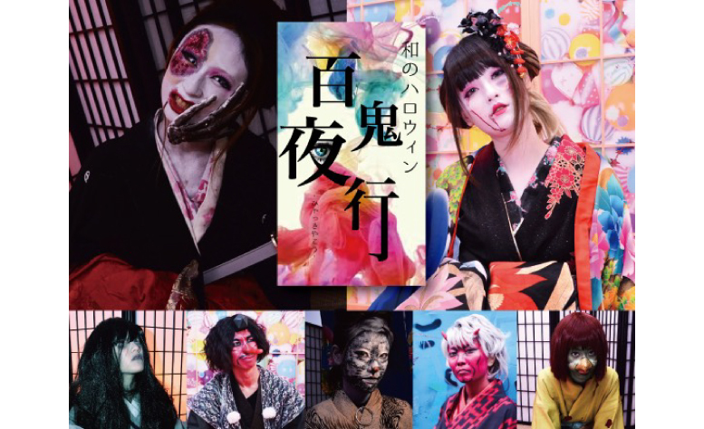 kimono_mmb_1